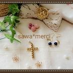 sawa*merci