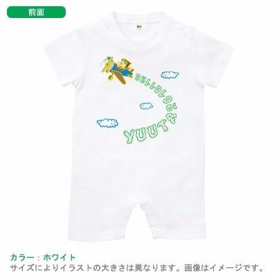 cd6fe47507 https://www.creema.jp/item/3172300/detail https://media-01.creema ...