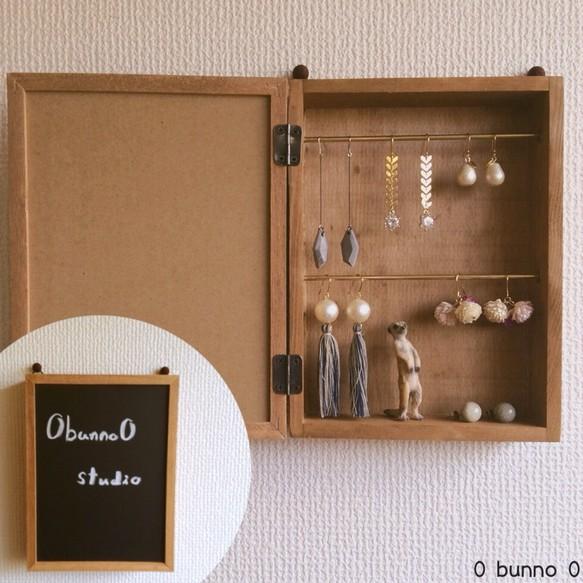 新作♡送料無料❗ 壁掛けアクセサリーボックス アクセサリー収納 黒板
