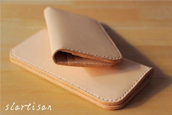 0be9e6a1752b 刻印 名入れ ヌメ革 カード入れ ロングタイプ 財布 さいふ 二つ折り財布 レディース メンズ シンプル ys07 長財布 slartisan