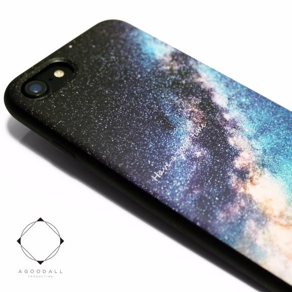 iphone7ケース / iphone8ケース(4.7寸用)レザーケースカバー(天の川 ...