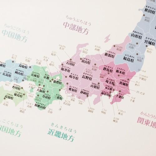 インテリアになる 日本地図 ポスターa2 雑貨 その他 Sonorite ソノリテ 通販 Creema クリーマ ハンドメイド 手作り クラフト作品の販売サイト