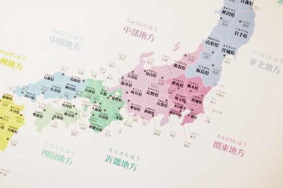 インテリアになる日本地図ポスターa2 雑貨その他 Sonorite