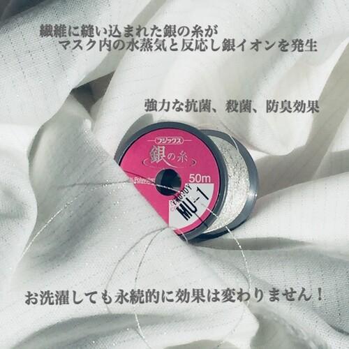 効果 ピッタマスク ウイルス