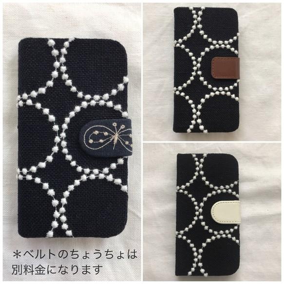 827dacfef2 24-3 iPhone 他、全機種対応 手帳型ケース ミナペルホネン タンバリン ネイビー(黒) ꕤ受注制作ꕤ