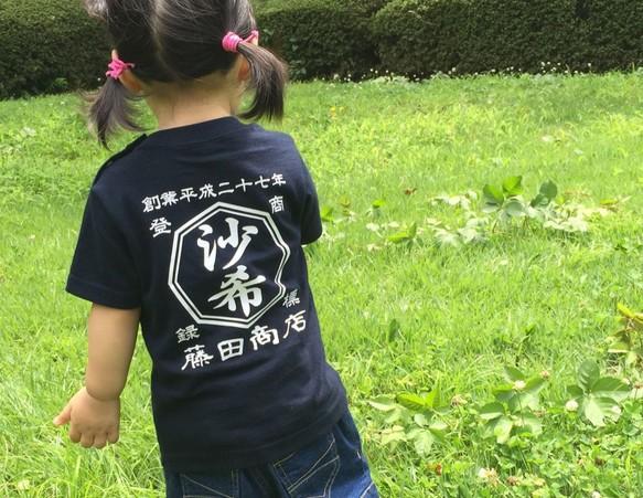 fd8ff37f85e66 お名前入り☆ベビー キッズ商店Tシャツ ベビー服 Pastel yellow 通販 ...