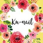Ku-nail 発送まで5日前後