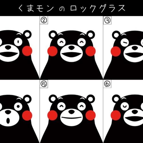 モン くま くまモン公式「くまカフェ」あえて熊本を避けた理由、待望の日本進出