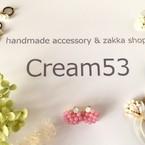 Cream53
