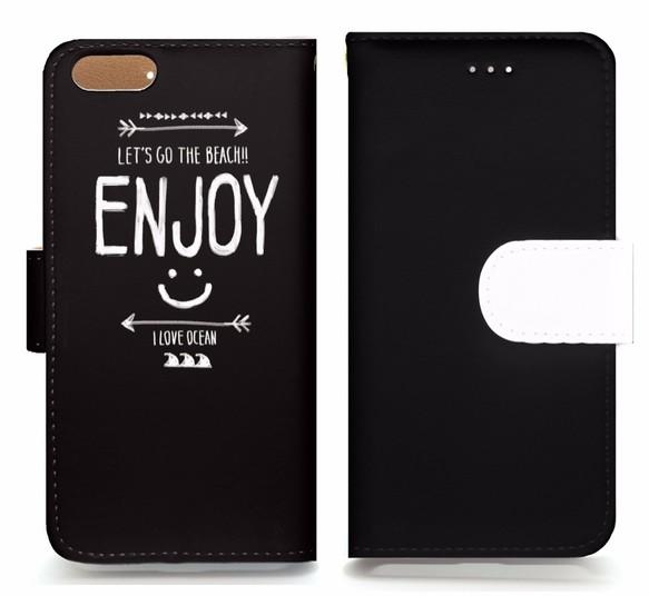 a6de469ff2 スマイル 黒色 iPhone7 6s/6 iPhone SE iPhone5s/5 ケース 手帳 スマホケース