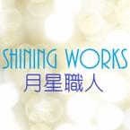 shining works