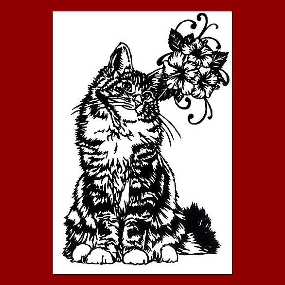 切り絵 長毛の猫