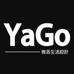 YaGo 雅各生活設計