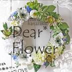 Dear*Flower*