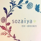 sozaiya