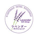 Lavender Gift Shop