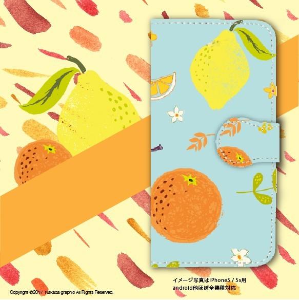 かわいいレモンとオレンジのイラスト 水色 手帳型 フルーツ くだもの