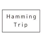 ハミングトリップ