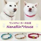NanaRin*House