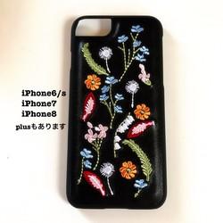 07b7cedae0 iPhone8もございます。かわいい 花柄 iPhoneケース 刺繍 デザイン ...