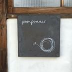 pomponner