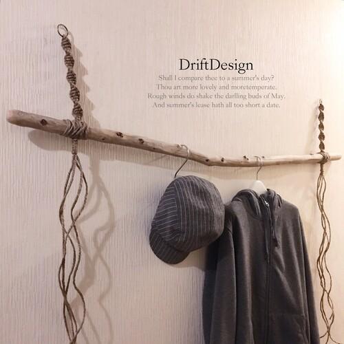 Drift Design 味わい流木のお洒落なS字フック付ハンガーラック ハンガーフック インテリア ディスプレイ