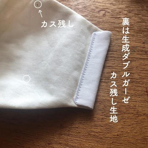 花粉 効果 マスク ガーゼ