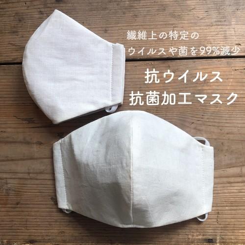 マスク 洗濯 ガーゼ