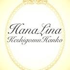 HanaLina