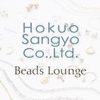 北欧産業(株)/Beads Lounge