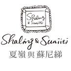 Shaling & Suniiti