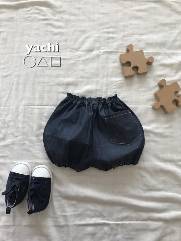 9bae65226dbbf 小さなベビーちゃんの為の可愛いデニムかぼちゃパンツ ベビー服 yachi ...
