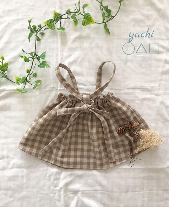452d3442dd9a7 ナチュラルベージュ❤ 小さな女の子のスカートサロペット❤ ベビー服 yachi