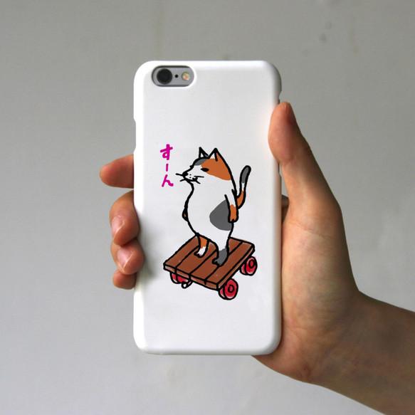 05fdb8743e スマホケース すーん猫(ホワイト) iPhoneケース・カバー 河童堂 通販 ...