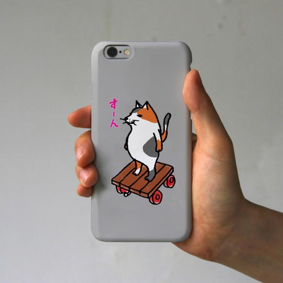 095773cc3e スマホケース すーん猫(グレー) iPhoneケース・カバー 河童堂 通販 ...