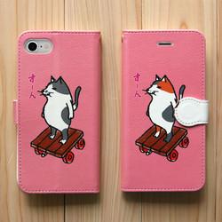 7eaaf4a8e0 スマホケース 猫がすーん(ピンク) iPhoneケース・カバー 河童堂 通販 Creema(クリーマ) ハンドメイド・手作り・クラフト作品の販売サイト
