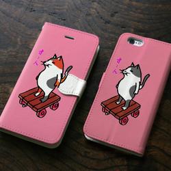 e53b340a1a スマホケース 猫がすーん(ピンク) iPhoneケース・カバー 河童堂 通販 ...