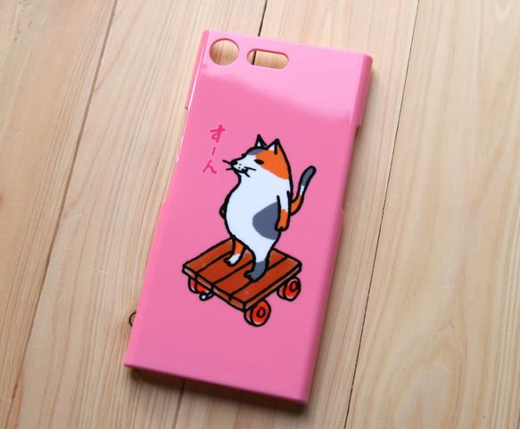 7e9a00c9f6 アウトレット スマホケース 猫がすーん(ピンク)送料無料 iPhoneケース ...