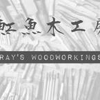 Rayswoodworkingshop