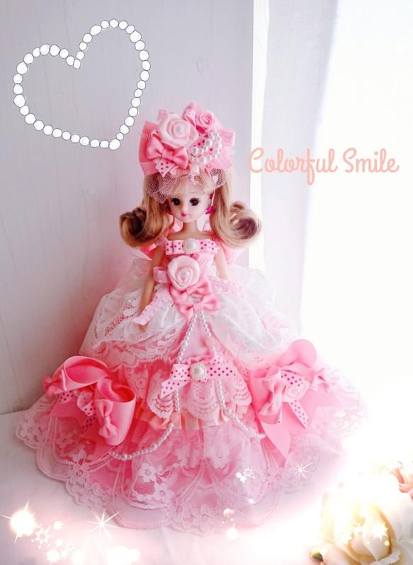 リカちゃん☆ふわふわピンクリボンのお姫様ドレス