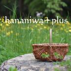 hananiwa+plus
