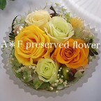 A*F preserved flower
