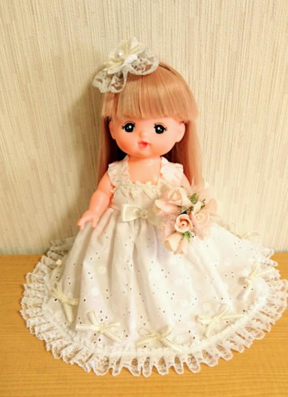 ウェディングドレス♥メルちゃん服♥ソランちゃん服♥2点セット