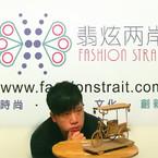FashionStrait