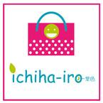 """ichiha-iro """"一葉色"""""""