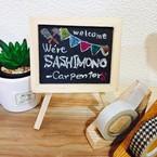 SASHIMONO Carpenters