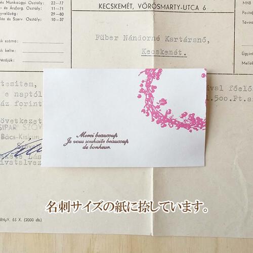 058 仏語「沢山の幸せが訪れますように」メッセージスタンプ 筆記体 ...