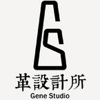 Gens Studio 革設計所