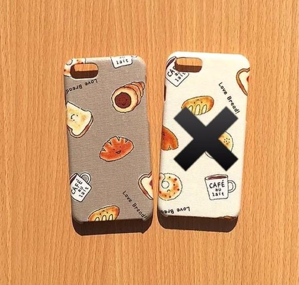 a1488ecd39 iPhoneケース☆パン屋さん iPhoneケース・カバー POKO-SUN 通販|Creema ...