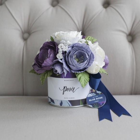 Blue and purple flowersmedium gift box blue velvetsize 7 blue and purple flowersmedium gift box blue velvetsize 7 negle Choice Image